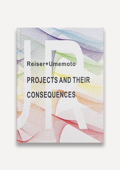 Reiser+Umemoto